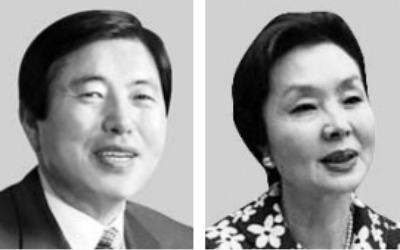 부산상공회의소 의원에 여성·벤처 기업인
