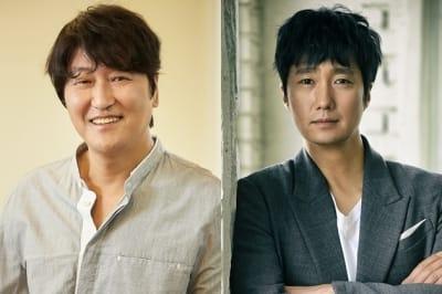 '나랏말싸미' 송강호, 세종대왕 연기…박해일과 연기 호흡