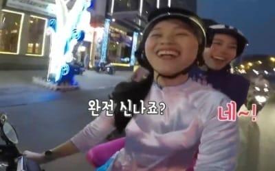 '싱글와이프2' 서진호, 아오자이 입고 오토바이 질주