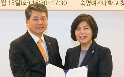숙명여대, SK와 손잡고 '청년 사회혁신가' 양성