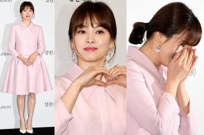 하트가 부끄러운 새댁 송혜교