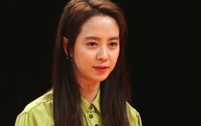 '미우새' 송지효, 김종국과 열애·결혼설 직접 해명