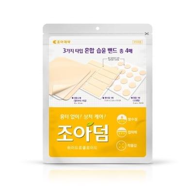 조아제약, 맞춤형 상처 치료 습윤 밴드 '조아덤' 출시