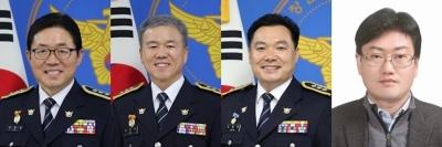 LG, 물에 빠진 차량 탑승자 구한 경찰·시민에 '의인상'