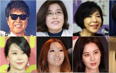 예술단 평양공연 강산에·김광민 동참… 싸이는 불참