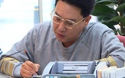 이상민, 법원서 압류해제 통지…'미우새'에서 최초 공개