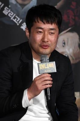 '머니백' 감독