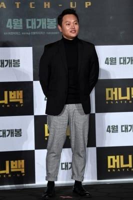 김민교, '유로피안 댄디스타일'