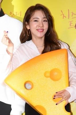 산다라박, '치즈들고 치~즈'