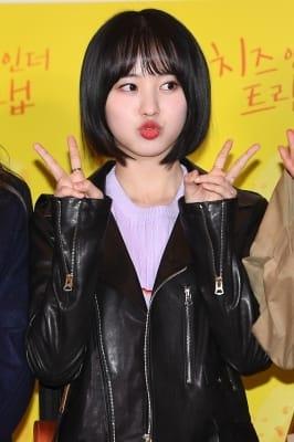 유니티 앤씨아, '키스를 부르는 입술'