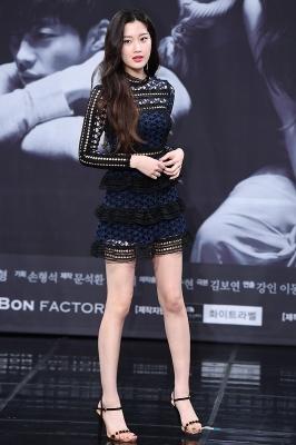 문가영, '감탄을 부르는 아름다운 모습~'