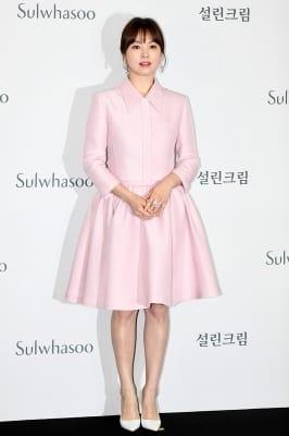 송혜교, '감탄이 나오는 미모'