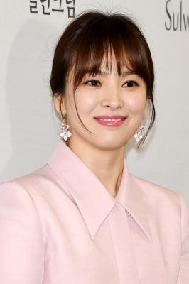 송혜교, '아름다운 그녀'