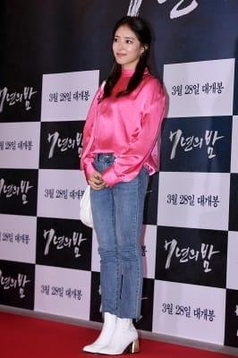 이세영, '이런 패션도 소화합니다~'