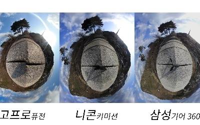 퓨전 vs 키미션 vs 기어…VR카메라 3종 가성비 리뷰