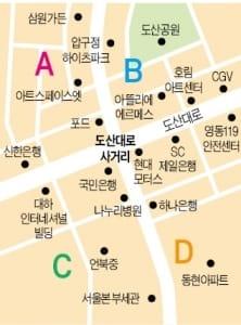 도산공원 사거리 상권 중소형 빌딩 실거래 사례 및 추천매물