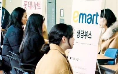 """'週 35시간 근무' 이마트·'자율좌석' 롯데마트… """"워라밸은 동행"""""""