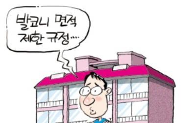 서울아파트가 지방보다 더 좁다고?