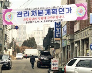 투자자가 몰리고 있는 경기 의정부시 '중앙생활권3구역' 재개발 지구. 양길성 기자