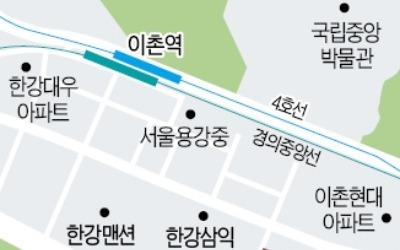이촌동 왕궁아파트 '1 대 1 재건축' 추진