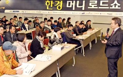 자산가들, 올해 신흥국펀드·달러 투자로 연 5~7% 수익 노린다