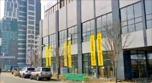 [한경매물마당] 용인 수지구청역 임대용 빌딩 등 14건