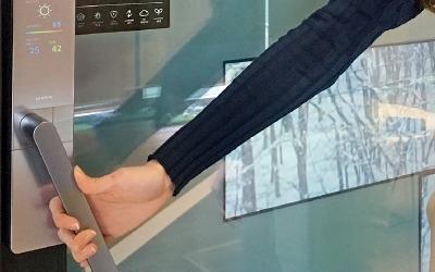 LG하우시스 창호 손잡이 독일 '2018 iF 디자인상' 수상
