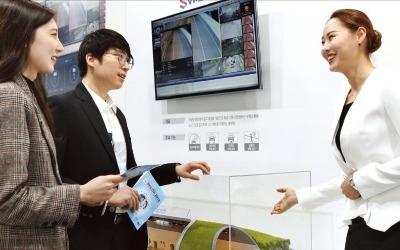 '안전·IoT·무인화' 신기술 뽐낸 세계보안엑스포