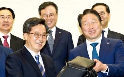 SK '5대 신사업'에 80조 투자