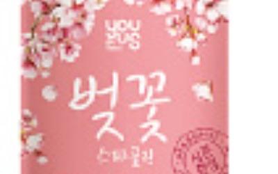 GS리테일 '벚꽃 스파클링' 대만 수출