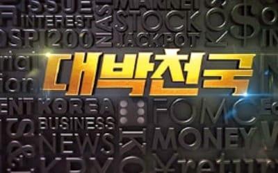 백진수 '종목배틀 쌈' 두 차례 우승… 드래곤플라이·대주전자재료 매수