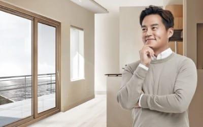 LG하우시스, '에너지효율 1등급' 냉난방비 최대 40% 절약