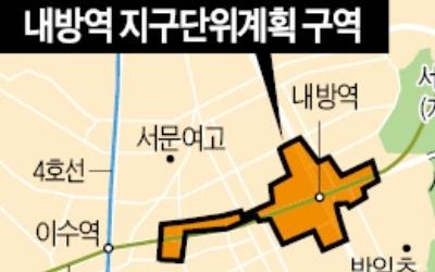 서초 내방역 일대 상업시설 확대