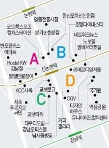 신논현역 사거리 상권 중소형 빌딩 실거래 사례