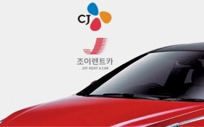 CJ그룹, 한앤컴퍼니에 조이렌트카 매각