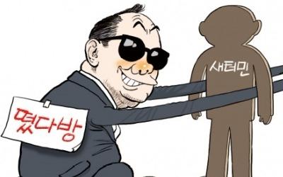 """또 19세 당첨… """"특별공급 뒤에 검은손 있다"""""""