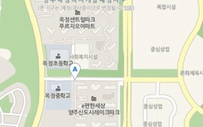 남북 화해 훈풍 기대… 양주신도시 'e편한세상 1차'