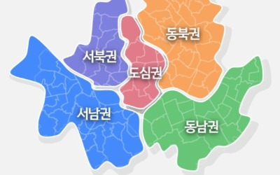 서울시 '非강남' 키운다… '2030 서울생활권계획' 공고