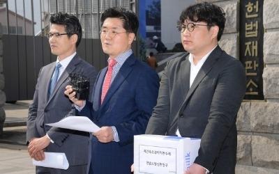 """재건축 단지 8곳 """"초과이익환수제 위헌"""" 헌법소원"""