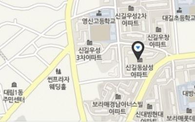 '신길동삼성' 재건축 569가구로 늘려 주민공람