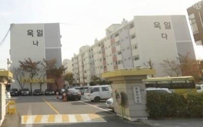 역세권 저렴한 소형… 인천 부개동 '욱일아파트'