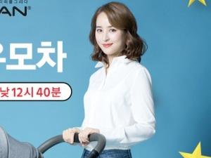 리안, 현대홈쇼핑서 디럭스 유모차 '스핀로얄 2018' 론칭