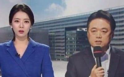 자유한국당, 길환영·배현진 영입…국회의원 공천 검토