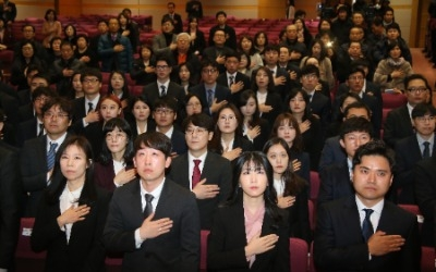 '사시 역사속으로'… 마지막 사법연수생 61명 입소
