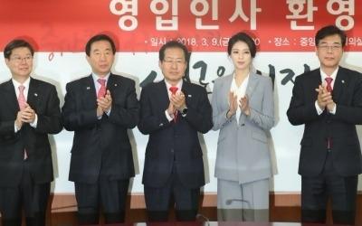 배현진 자유한국당 입당식, MBC 기자가 질문하자…홍준표 '자체 킬'