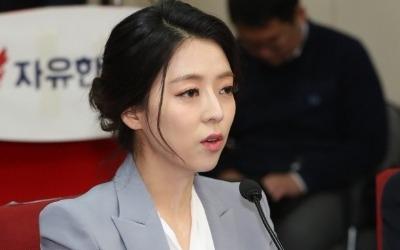 한국당, 길환영·배현진 입당 환영식…