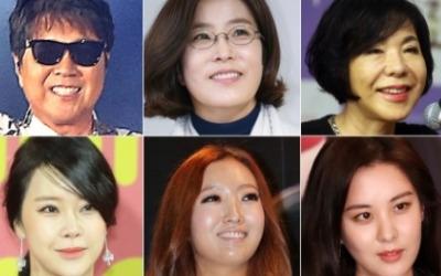 평양행 가수들 선곡은? 조용필, 김정일 애창곡 '그 겨울의 찻집' 요청 받아