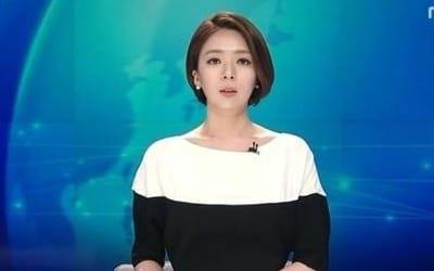 한국당, 길환영·배현진 영입…국회의원 재선거 공천 추진