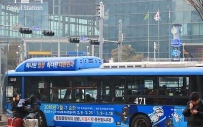 서울에 9월부터 전기차 시내버스 달린다