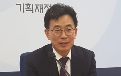 보유세 개편 이끌 기재부 세제실장에 김병규… '발탁인사' 평가